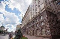 КГГА сменила юридический адрес с Крещатика на Лукьяновку