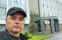 Колишнього нардепа Лапіна викликали на допит у СБУ