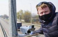 У Києві та області за першу добу автофіксації швидкості авто виявили 57,9 тис. порушників ПДР