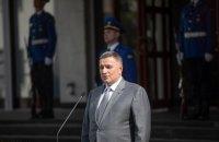 Аваков вручив працівникам МВС державні та відомчі нагороди