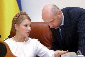Турчинов радив Тимошенко не брати участь у виборах президента