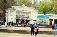 Санаторії Трускавця - поправлять здоров'я і відновлять сили