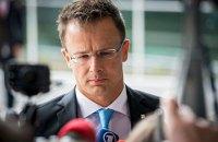 """Глава МИД Венгрии обвинил украинский парламент в подыгрывании """"экстремистам"""""""