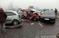 На виїзді з Одеси через туман сталося три ДТП за участю 17 машин