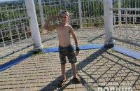 """У Кременчуці  шукають 8-річного хлопчика, який вчора зник біля озера колишніх """"артскладів"""""""