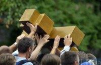 УПЦ МП у вівторок проведе хресну ходу в Києві, центр міста перекриють