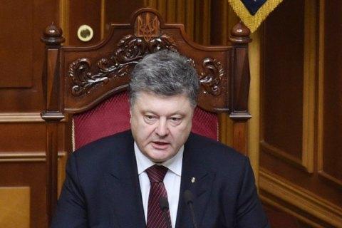 Порошенко закликав українців вивчати англійську мову