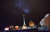 Киевсовет выделил 1,22 га в центре города под музей Революции достоинства
