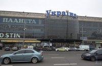 У Києві реконструюють площу Перемоги через високу аварійність