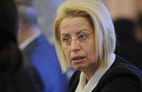 Герман: Тимошенко пока не осуждена, ее отпустят в Брюссель