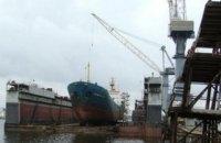 Суд наклав арешт на суднобудівний завод Новинського