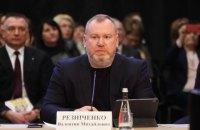 За 4 года во главе Днепропетровской ОГА Валентин Резниченко реализовал 2000 проектов