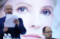 Опозиція визначилася з кандидатами у депутати (СПИСОК)
