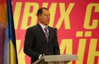 В Батурине прошел Форум левых и левоцентристских сил Украины