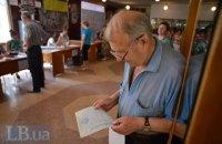 Чернигову снова грозят довыборы в Раду