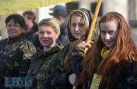 Вперше. Жінки на війні з Росією