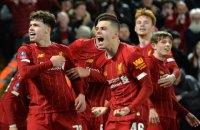 """""""Ливерпуль"""" в официальном матче сыграл самым молодым составом в истории клуба"""