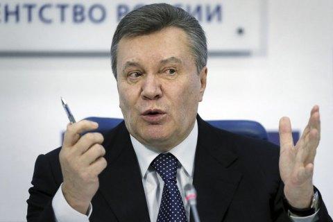 Янукович кличе українських прокурорів у Ростов