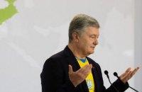 Порошенко на Київському безпековому форумі розповів, як їздив на саміт ЄС без запрошення