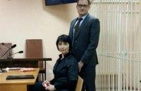 Суд відмовився продовжити арешт Лукаш і повернув їй паспорт