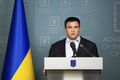 Україна підтримала позицію Хуана Гуайдо у Венесуелі