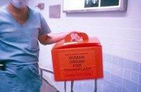 """У Чернігівській області затримали банду """"чорних трансплантологів"""""""