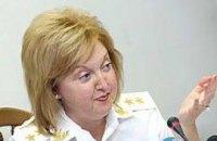 Генпрокуратура не видит оснований для возбуждения дела по продаже ОПЗ