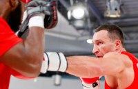 Бій Кличко - Ф'юрі відбудеться 24 жовтня