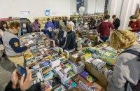 Немає середнього класу - немає і ринку ділової літератури