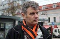 В Москве арестовали участников срыва показа фильма о войне на Донбассе