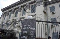 Посольство РФ в Киеве переоформляет недвижимость украинцев на оккупированном Донбассе, - СМИ