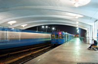 Еще одна станция метро в Киеве откажется от продажи жетонов