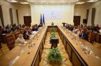 Кабмін звільнив голів Украероруху та Регуляторної служби