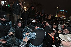 """У київській """"Арена-Сіті"""" шукали наркотики"""