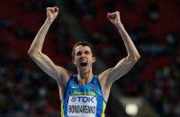 Украинский прыгун-чемпион выиграл бриллиант