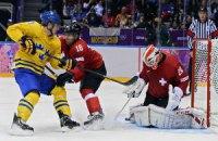 Швеція першою вийшла в плей-оф хокейного турніру
