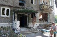 В Горловке за день погибли 4 мирных жителя, 23 ранены