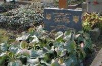 Кабмин выделил средства на перезахоронение Александра Олеся в Украине