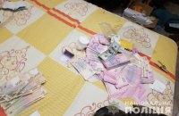 У Києві затримали групу наркодільців з товаром на мільйон гривень
