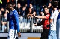 """""""Лацио"""" подает в суд на своих же фанатов за проявление расизма"""