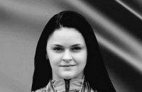 У Львові загинула чемпіонка України з пауерліфтингу, випавши з сьомого поверху