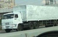 Украина не намерена допускать на свою территорию гуманитарную помощь на российском автотранспорте