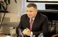 Аваков прокоментував стрілянину в Харкові
