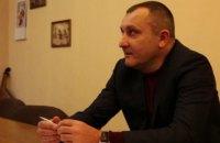 Во Львове на взятке в 105 тыс. грн задержали председателя райадминистрации