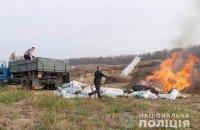 Хмельницкие правоохранители сожгли тонну наркотиков
