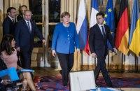 Украина определила три следующих участка отведения войск – Зеленский в телефонном разговоре с Меркель
