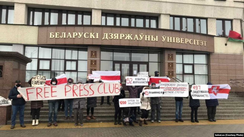 Акція на підтримку журналістів