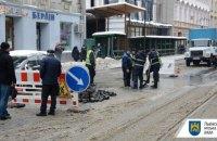 Центр Львова залишився без води через аварію на трубопроводі