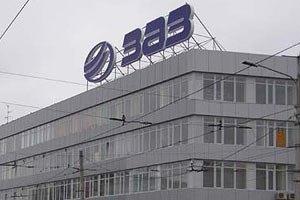 Колишній чиновник з уряду Азарова очолив ЗАЗ