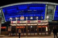 """""""ДНР"""" опубликовала список украинских компаний, """"подлежащих национализации"""""""